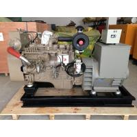 Wholesale Six Cylinder Heavy Duty Marine Power Boat Engines High Fuel Efficiency 6BTAA5.9-GM115 from china suppliers