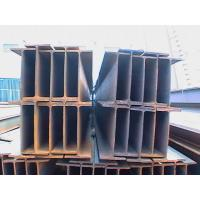 Wholesale GR50 GR55 GR60 GR65 A36 A43 D36 DH36 Hot Rolled H Steel Beam ASTM Standard Custom from china suppliers