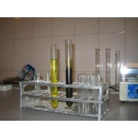Wholesale Engine Oil Purifier, Oil Purification System (LYE-1000) from china suppliers