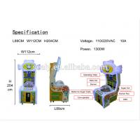 Wholesale Kid coin operated game machine cotton candy vending machines for supermarket and shopping malls game machine from china suppliers