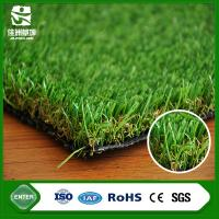 Artificial grass for home garden decoration entertainment