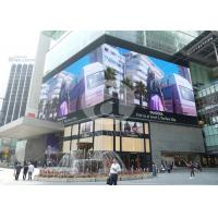 Quality Wonderful visual effect Outdoor SMD LED Display screen 960mm x 960mm Cabinet for sale