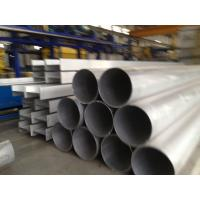 Wholesale Mill Finish / Powder Coating Round Aluminium Pipe 6061 6063 Thickness 0.12mm from china suppliers