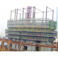 Wholesale newly designed steel formwork for concrete from china suppliers