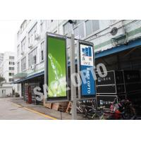 Wholesale P3 super thin led Display Outdoor , Advertising smd led screen IP65 Water Proof from china suppliers
