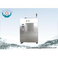 Wholesale 21 CFR Part 11 Complied Autoclave Sterilizer Machine with Sterilization Control Selectable On Time Basis from china suppliers