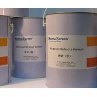 Wholesale UV Varnish for Roller Coating from china suppliers