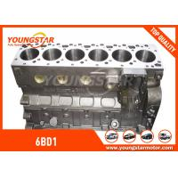 Wholesale ISUZU 6BD1 / ISUZU NPR 6BD 5.7 Diesel 8V 4CYL 6 Cylinder Engine Block from china suppliers