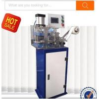 Quality Vertical blind automatic punching machine for sale