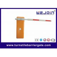 Wholesale High Speed Vehicle ControlBarrier Toll System With Motor Cooling Fan from china suppliers
