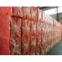 Wholesale Industrial Heat Fiberglass Insulation Material Eco High Sound Absorption from china suppliers