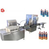 Wholesale Cartridge Cassette / LPG Gas Filling Machine , Aerosol Can Filling Equipment from china suppliers