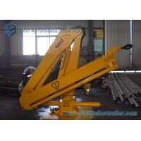 Wholesale Folding Arm 4 Ton Crane Mounted Truck 9400mm Max Working Radius from china suppliers