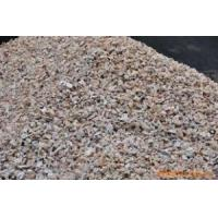 Quality Fused Calcium Aluminate (pre refining slag) for sale