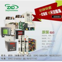 Wholesale MVI46-DFNT【Prosoft】 from china suppliers