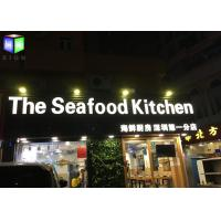 Wholesale Advertising LED Light Box Sign Letters Waterproof Business Signs Outdoor Lighted from china suppliers