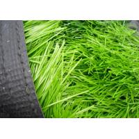 Wholesale 40mm Artificial Football Turf , PE / 8800 for exhibition hall, water park from china suppliers