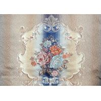 Wholesale Knitted Embroidered Shower Curtain / Embroidered Silk Fabric OEM from china suppliers