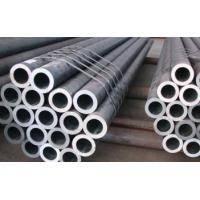Wholesale Carbon Steel Mechanical Round Steel Tubing  For Machinery Structure from china suppliers