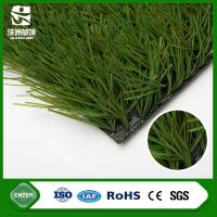 Wholesale U-shaped artificial grass for football soccer pitch from china suppliers