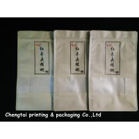 Wholesale QS Approval Custom Paper Bag Packaging Square Bottom Pouch For Dry Fruit / Tea from china suppliers