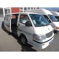 Wholesale 11- 14 Seats Van Mini Bus , Mini Bus Van Front Engine EURO 2 White from china suppliers