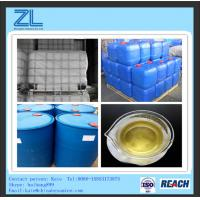 Wholesale Safety 99.9% Dimethyl Sulfoxide Pharmaceutical Grade CAS NO 67-68-5 from china suppliers