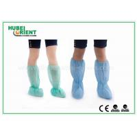 Wholesale CE Certificated Disposable Shoe Cover With PP Medical / Surgical  Boot Cover , Wear Resisting from china suppliers