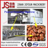 Buy cheap Sesame Cashew , Chestnut  Peanut Roasting Machine / Roaster 1000kg / h from wholesalers