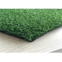 Wholesale 12mm 3500Dtex Curled PP Yarn Grass Artificial Turf For Golf Putting Green from china suppliers