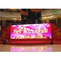Wholesale High Brightness SMD Full Color LED Billboards Mobile Truck LED Display from china suppliers