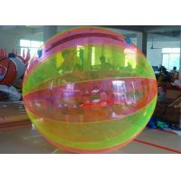Wholesale Customized White Inflatable Walking Ball Walk On Water Balloon For Water Sports from china suppliers
