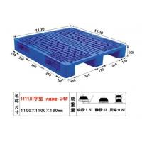 Wholesale Nice Strong Packing QC3137 custom plastic pallets 1100mm*1100mm*160mm from china suppliers