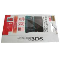 Wholesale Nintendo 3ds Replacement Parts Accessories LCD Screen Protector Film Kit from china suppliers