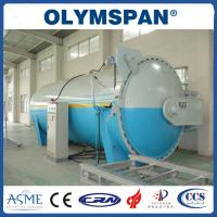 Wholesale Food industry Laminated Glass Autoclave Aerated Concrete / Autoclave Machine Φ2m from china suppliers