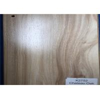 Wholesale Oak Wooden Floor AC4 high quality 12mm Waterproof Floating Laminate flooring Quick Click from china suppliers