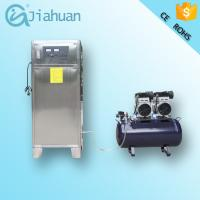 Wholesale 80g 100g large swimming pool water treatment disinfection ozone generator from china suppliers
