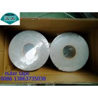 Wholesale High Tack 0.635 mm Metal Protective Coating Tape for Steel Pipes Coating Materials from china suppliers