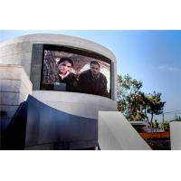 Wholesale Low Consumption High Definition Rgb Led Screen Outdoor Clear Video Effect Display from china suppliers