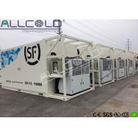 Wholesale Professional Forced Air Cooler System For Onions / Potatoes Precooling from china suppliers