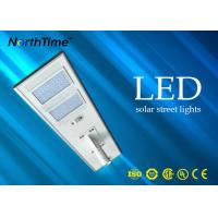 Wholesale Intelligent Motion Sensor Street Lights Bridgelux LED Chips Integrated Solar Light from china suppliers