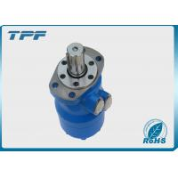 Wholesale Corrosion Resistant Hydraulic Pump Motor , BMH Axial Cycloid Gerotor Hydraulic Motor from china suppliers