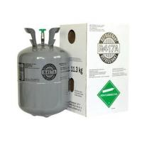 Wholesale Refrigerant gas R417a 99.9% purity for sale from china suppliers