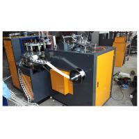 Quality Hot Drink Fully Automatic Paper Cup Making Machine 52 Pcs / Min CE SGS Standard for sale