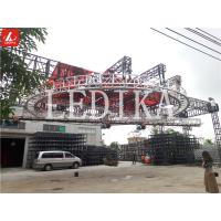 Light Weight Rotating Circle Square Aluminum Truss System For Big Event Circus Show