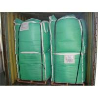Buy cheap 4A Zeolite for Non-Phosphated detergent from wholesalers