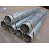 Wholesale High Quality Bridge slot screens from china suppliers