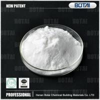Buy cheap Calcium formate 98% Feed additive 544-17-2 from wholesalers