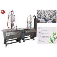Wholesale Semi Automatic High Purity Air Filling Machines from china suppliers