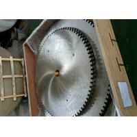 Buy cheap Multi set stone slab cut saw blank and steel core for diamond saw blade from wholesalers